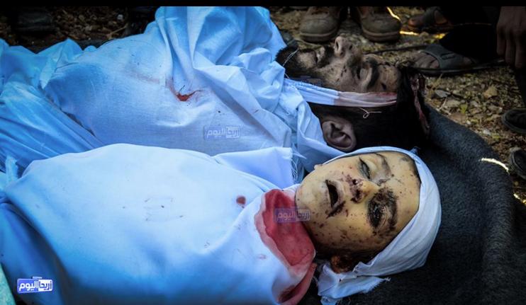 фото жертв в сирии документов