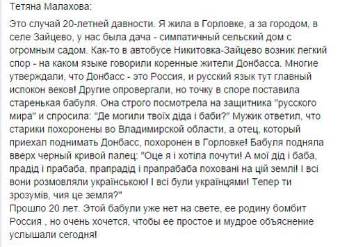 Открыто уголовное дело по факту обрушения части жилого дома в Киеве, - Нацполиция - Цензор.НЕТ 8772