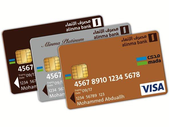 مصرف الإنماء Auf Twitter شريكنا العزيز بطاقات مصرف الإنماء مدى البديل الآمن للشراء عوضا عن الأوراق النقدية نصائح أكثر عبر حساب Mada Https T Co M9urxo3bmc