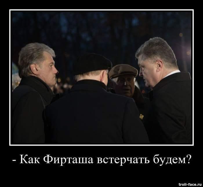 В случае прибытия в Украину Фирташ будет задержан, - Аваков - Цензор.НЕТ 2045