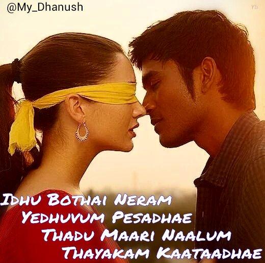 Dhanush Girl Fc On Twitter Thangamagan Film Lovequotes