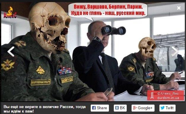 """Отношения Москвы и Анкары станут предметом дискуссии на сегодняшнем саммите """"Евросоюз-Турция"""", - Туск - Цензор.НЕТ 8317"""