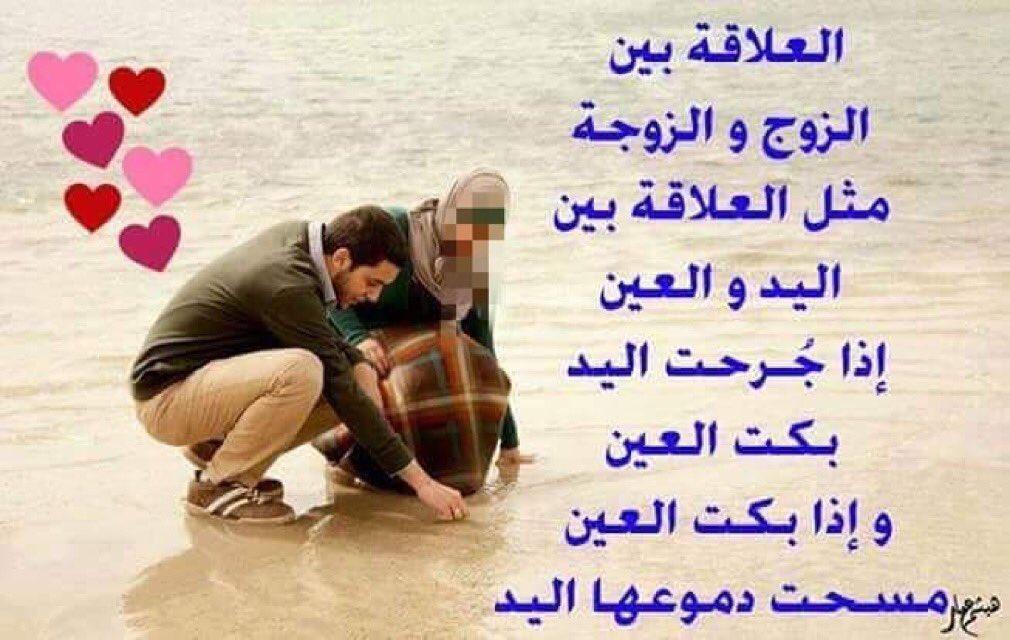 e5cfb14ba أنشطة الرياض Twitter'da: