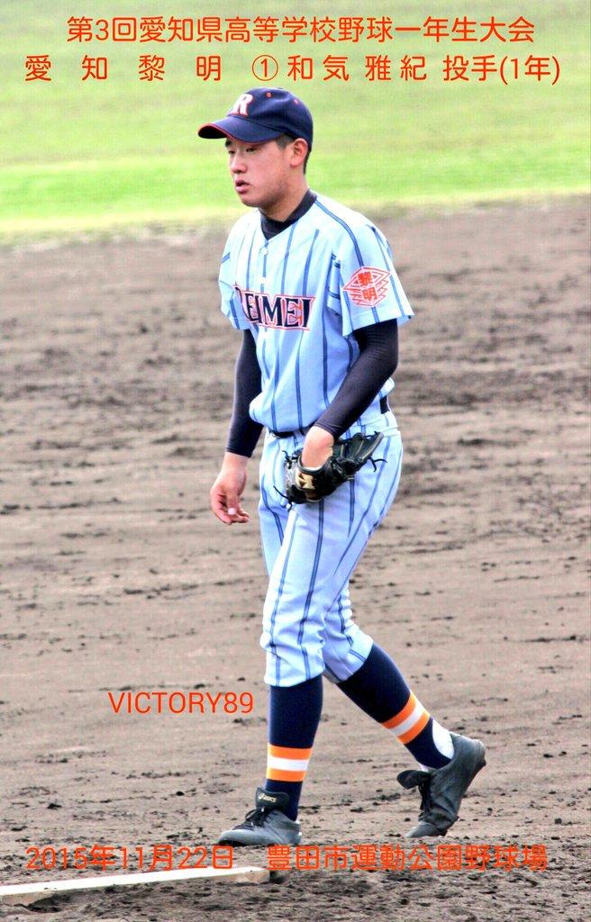 青森ニュース | バーチャル高校野球 | 全国高校野球 …