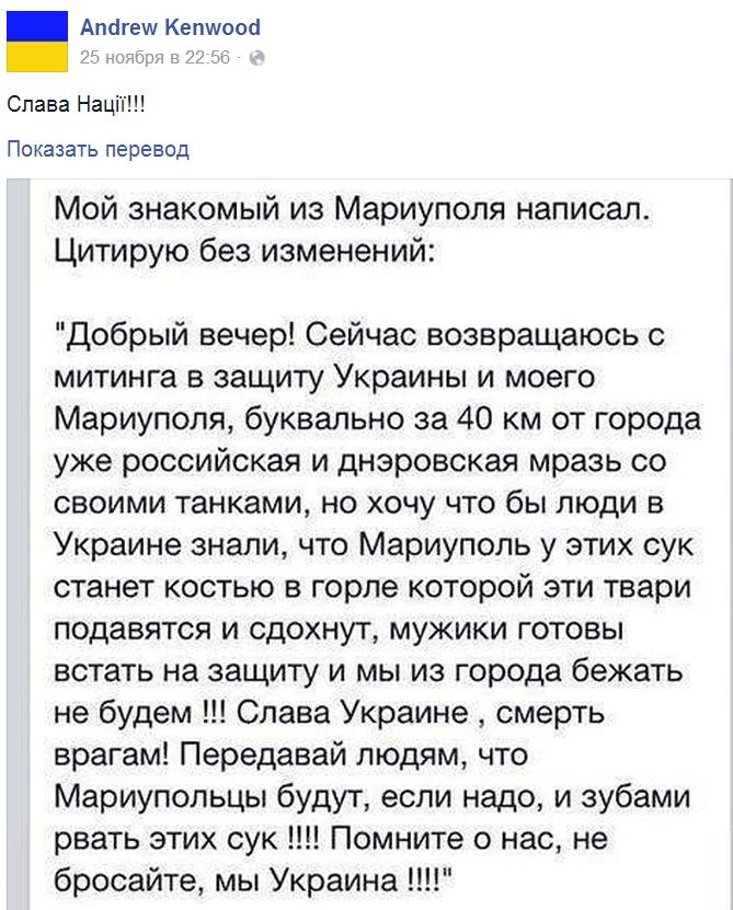 """В штабе АТО опровергают слухи о предстоящем наступлении боевиков """"ДНР"""" - Цензор.НЕТ 8786"""