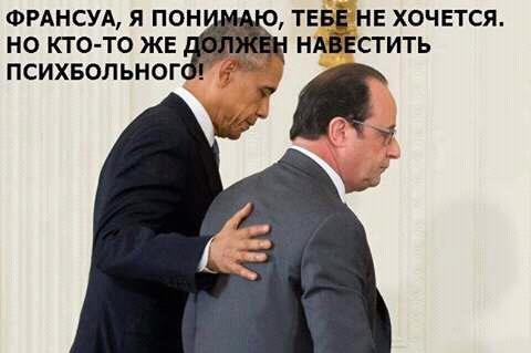 Франция назвала условия сотрудничества с Асадом против ИГИЛ - Цензор.НЕТ 9040