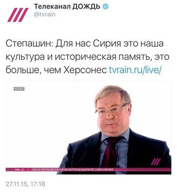 Турецкая компания выпустили ролик в поддержку украинской армии - Цензор.НЕТ 2739