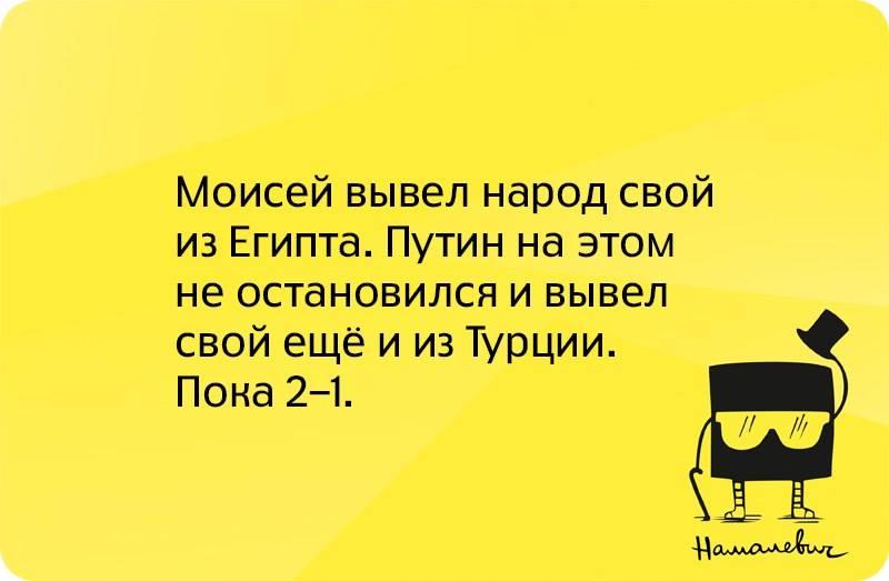 Кремлевские марионетки грозят уголовными делами за незаконное подключение к электросетям оккупированного Крыма - Цензор.НЕТ 1803