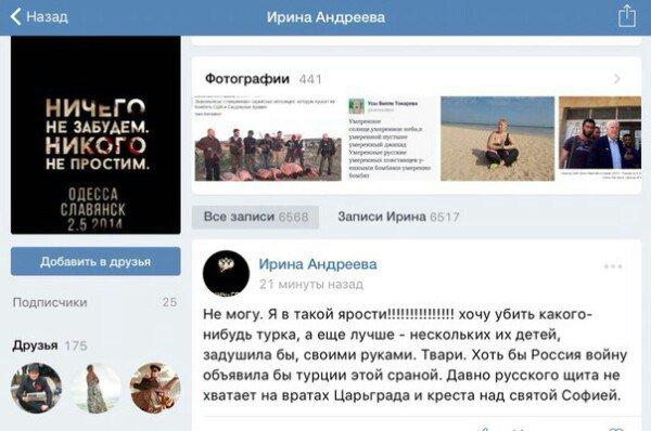 """СБУ задержала информатора """"ДНР"""" - Цензор.НЕТ 4788"""