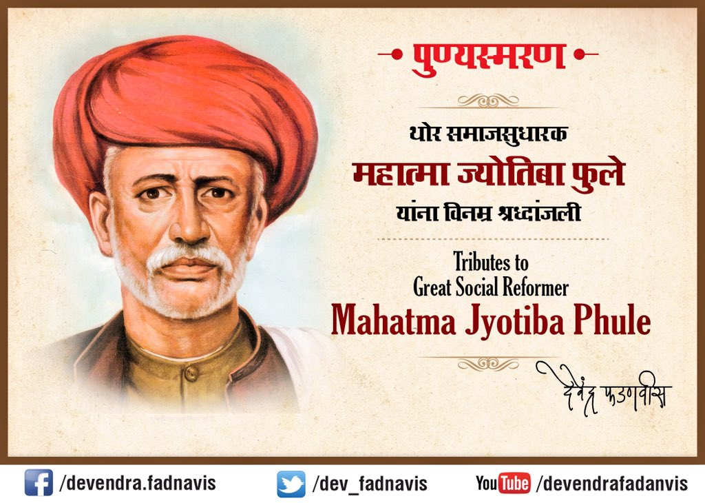 mahatma phule and women Phule is regarded as an important figure of the social reform movement in  savitribai phule , were pioneers of women's education in  mahatma jyotirao phule  save.