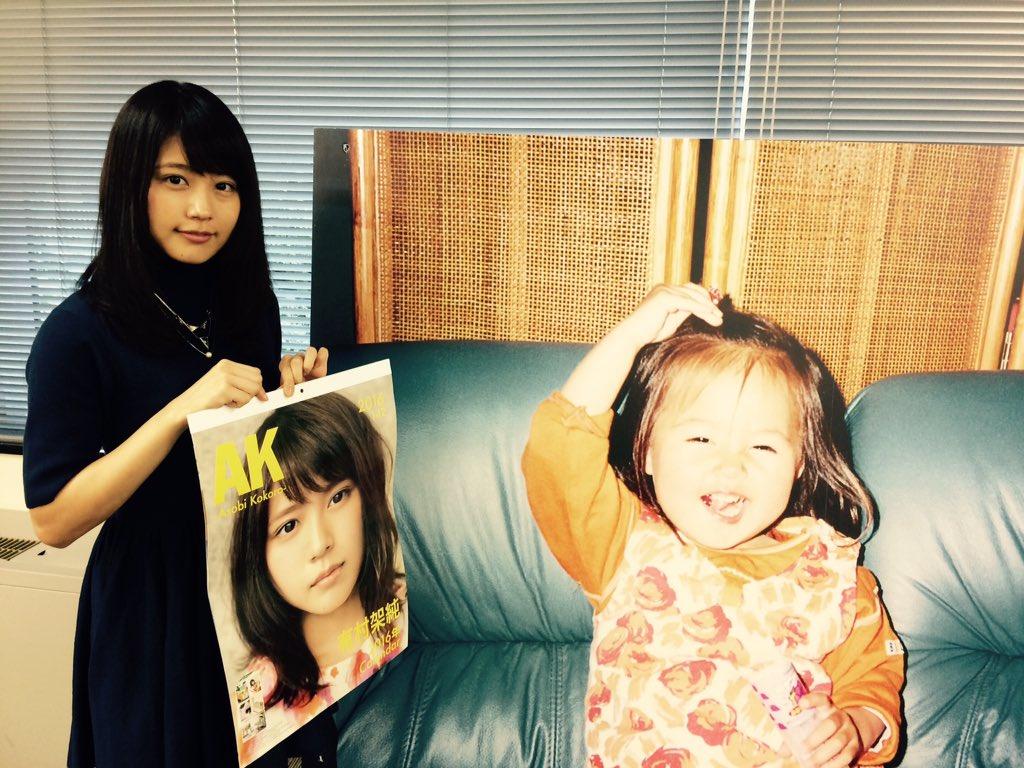 有村架純's staff - Twitter