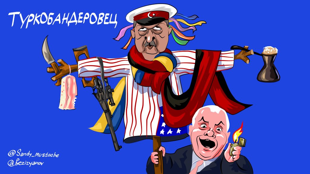 Россия расширит санкции против Турции - Цензор.НЕТ 4215