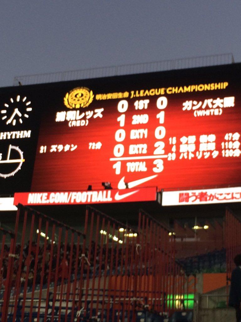 3-1 今野、藤春、パトリック 勝利! https://t.co/LrCrNgLa8k