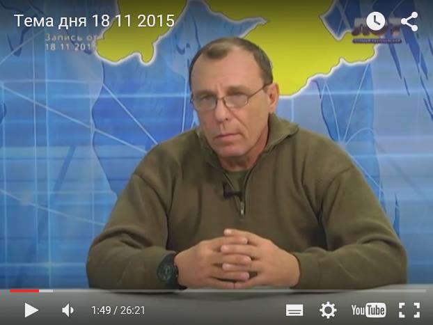 Миссии ОБСЕ предоставлена информация о танках и артиллерии боевиков  в районе Донецка, - ГУР Минобороны - Цензор.НЕТ 676