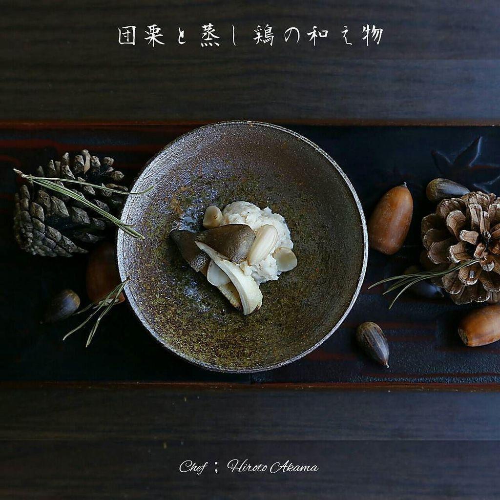 【Castanopsis sieboldii and Chicken】  #japanesecuisine #washoku #kaiseki #japanesefood #traditional #autumn #autumnd… https://t.co/8BfandhV8l