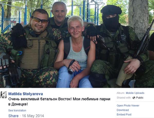 В Славянске СБУ блокировала канал поставки наркотиков - Цензор.НЕТ 427