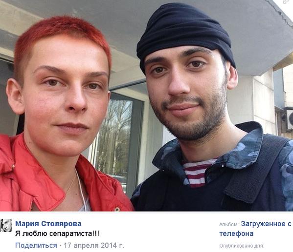 В Славянске СБУ блокировала канал поставки наркотиков - Цензор.НЕТ 7544