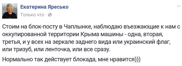 В Славянске СБУ блокировала канал поставки наркотиков - Цензор.НЕТ 2688