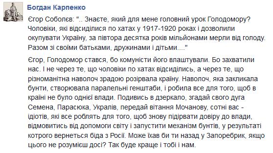 """""""Пускай никогда не угаснет память об этом преступлении"""", - президент Польши Дуда выразил солидарность с украинским народом по случаю годовщины Голодомора - Цензор.НЕТ 2188"""