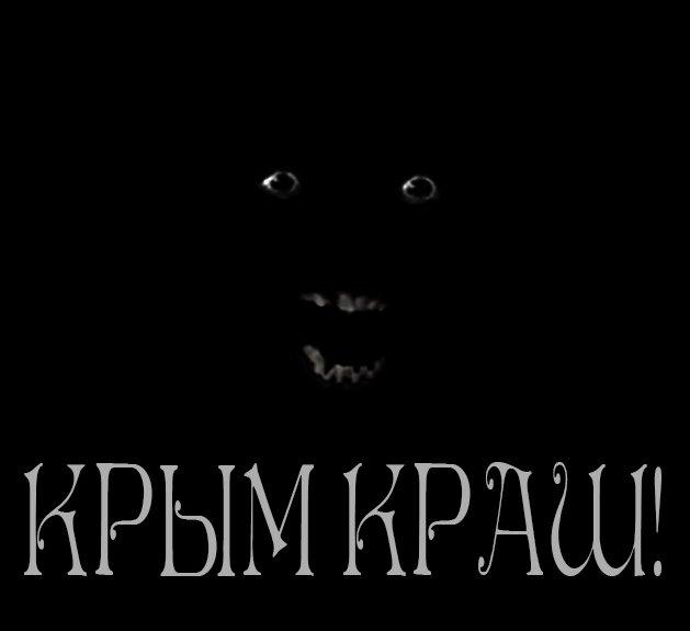 """Российские социологи уверяют, что """"опрос"""" крымчан по электричеству """"репрезентативный"""": """"Люди были все вменяемы, пьяных голосов не зафиксировано"""" - Цензор.НЕТ 4611"""