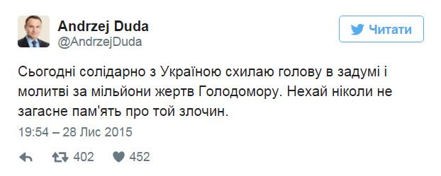 МВД готовит новые запросы на гранты для финансирования реформ Нацполиции, - Геращенко - Цензор.НЕТ 1063
