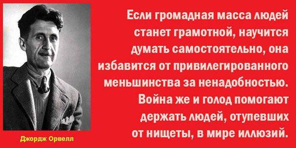 Экс-госсекретарь США Райс призвала украинцев усилить контроль за властью - Цензор.НЕТ 65