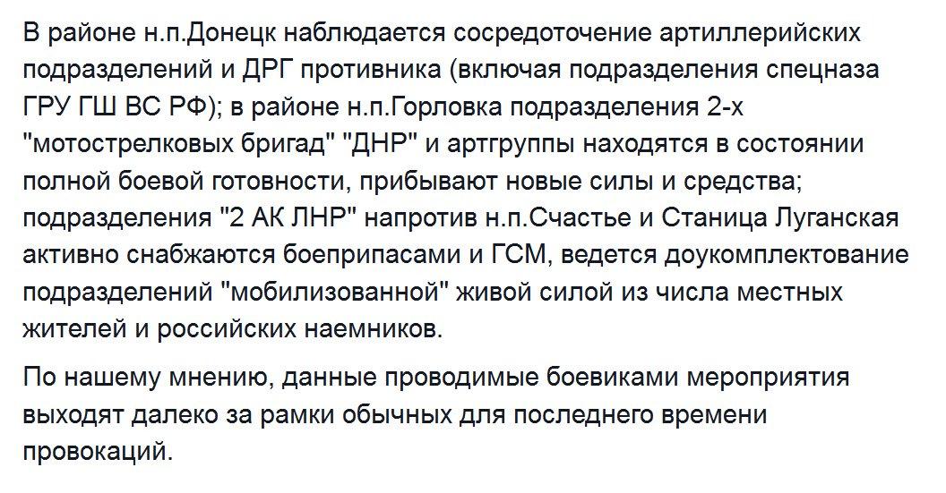 Уголовных производств, связанных с избирательным процессом в Кривом Роге, у нас нет, - начальник УВД города - Цензор.НЕТ 9825