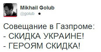 Россия введет продовольственное эмбарго против Украины с 1 января, - Минэкономразвития РФ - Цензор.НЕТ 7818