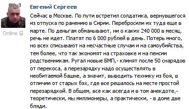 Порошенко обсудил с главами МИД Литвы и Швеции борьбу с терроризмом и европерспективы Украины - Цензор.НЕТ 37