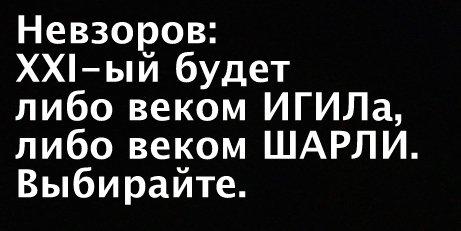 CUBNbPgVEAIUEN_.jpg