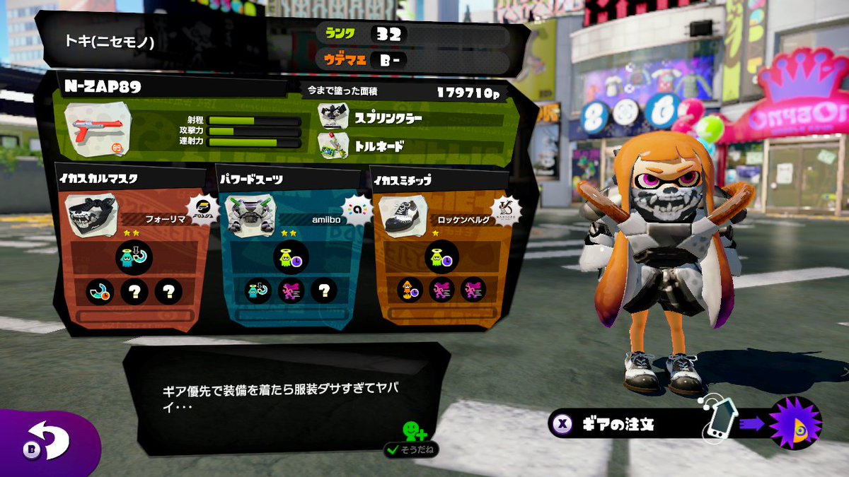 これはレベル高い #Splatoon #WiiU https://t.co/mPHNh1LOtr