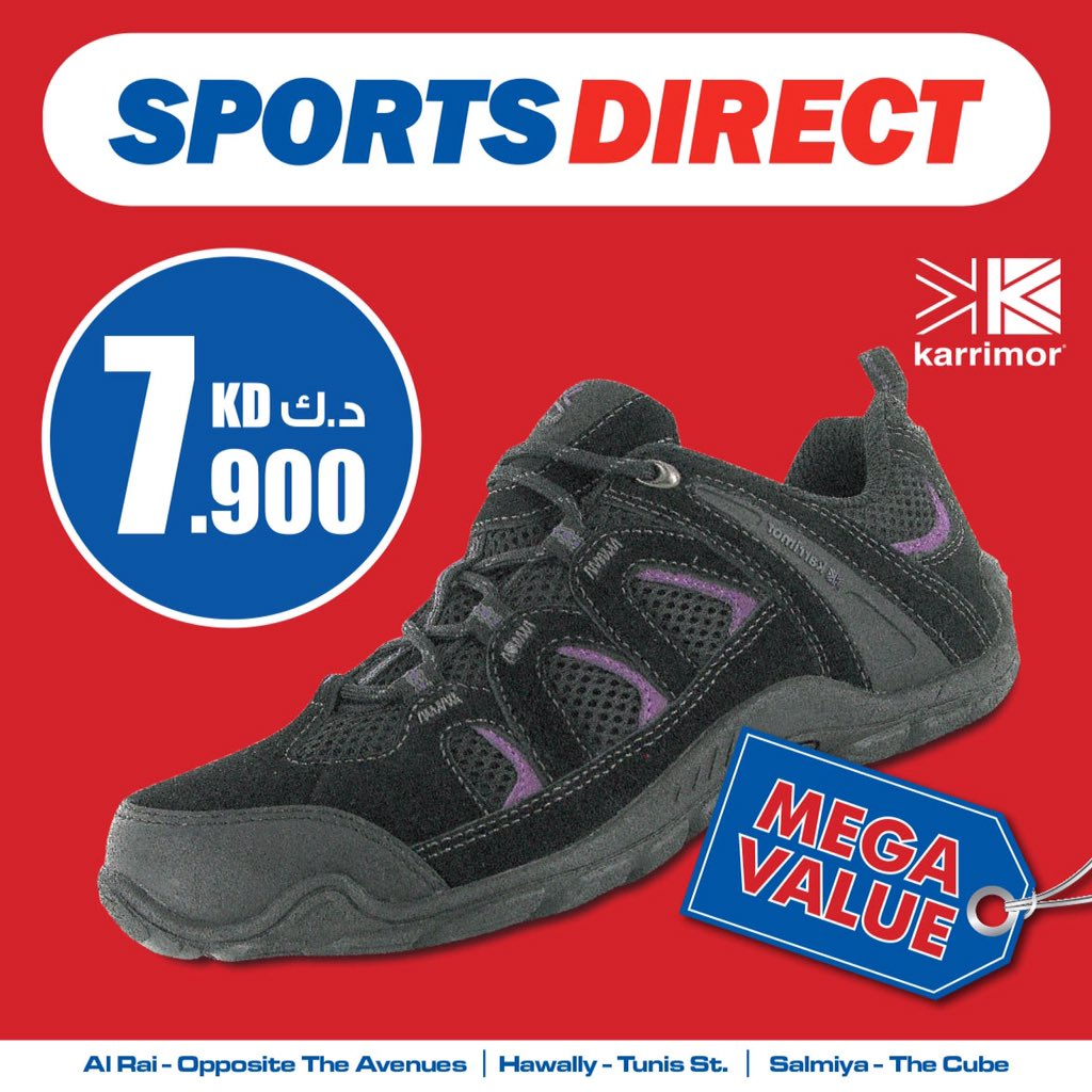 Sports Direct.... Low prices guaranteed.  سبورتس دايركت ...... ضمان أفضل ألاسعار  #SportsDirectkw https://t.co/4DYGleVp1U