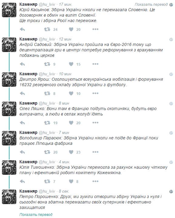 """Замглавы NASA Герстенмайер приедет с официальным визитом в Украину для переговоров о """"перспективных совместных проектах"""" - Цензор.НЕТ 953"""