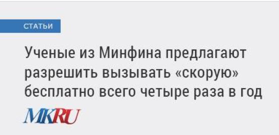 ЕС должен расширять давление на Россию, - глава МИД Литвы Линкявичюс - Цензор.НЕТ 9605