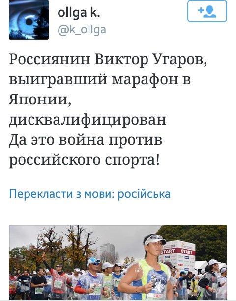 """СБУ задержала вооруженную группу людей, которая пыталась провезти в """"ДНР"""" грузовик с товарами - Цензор.НЕТ 8448"""