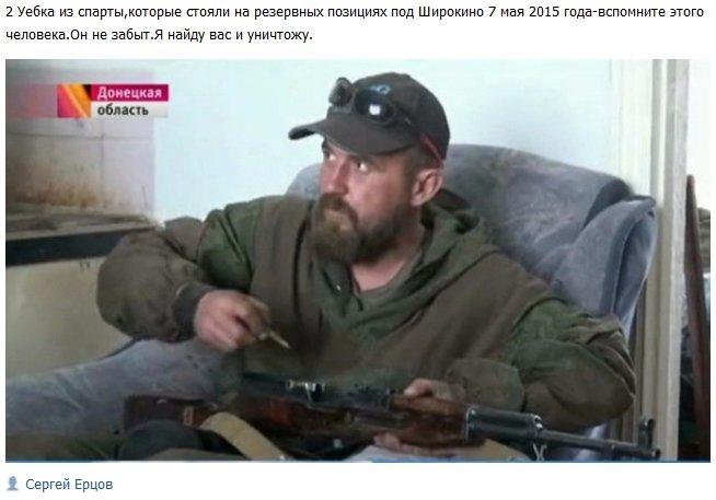 Боевики шантажируют Украину заложниками, пытаясь использовать их для своей амнистии, - Ирина Геращенко - Цензор.НЕТ 5189