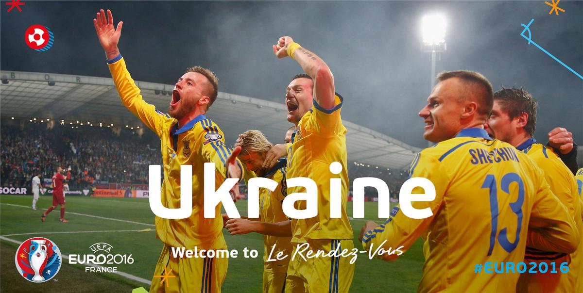 Порошенко поздравил сборную Украины с выходом в финальную часть чемпионата Евро-2016 - Цензор.НЕТ 9963