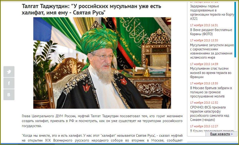 """Жириновский предлагает заменить звезды на Кремле орлами, перекрасить Кремль в белый цвет, вернуться к юлианскому календарю и гимну """"Боже, царя храни"""" - Цензор.НЕТ 6127"""