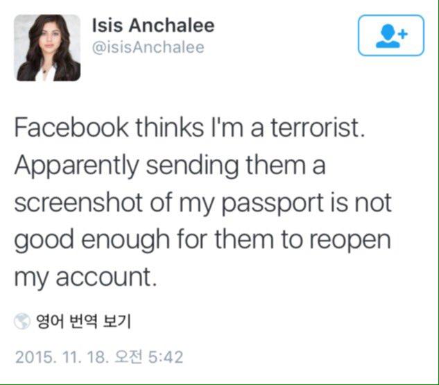 이름이 Isis인 여성이 페이스북으로부터 이용정지를 당했다가 여권 사진을 세 번 보낸 후에야 계정을 다시 이용할 수 있게 되었다고 함. https://t.co/UrtLwPqMQG https://t.co/HTBsIUepWh