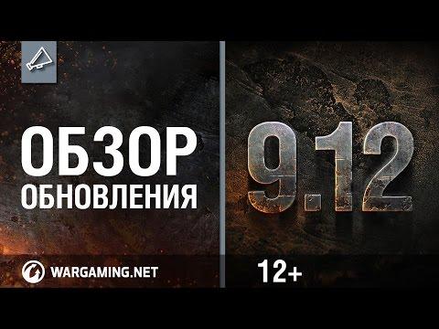 9 11 ответ