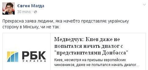 """""""Результат нулевой. Никто из чиновников не был наказан, никто не сел в тюрьму"""", - Егор Соболев о расследовании преступлений режима Януковича - Цензор.НЕТ 3793"""