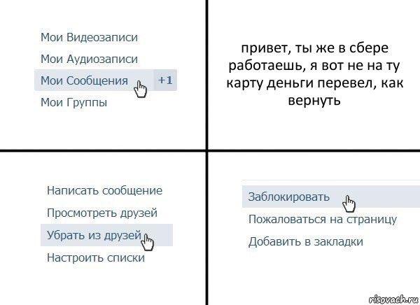 kogda-vklyuchayu-kontakt-poyavlyaetsya-porno-ssilka