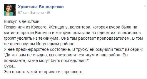 Усиленный режим несения службы полицией и Нацгвардией продлится еще не менее двух недель, - Аваков - Цензор.НЕТ 1333
