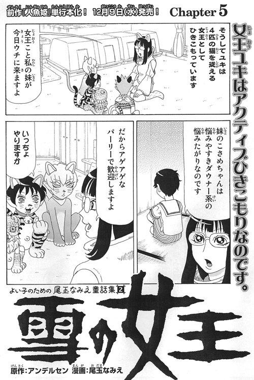 月刊少年シリウス編集部 on Twit...