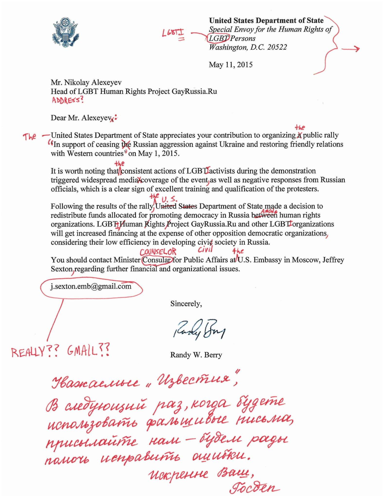 Фейгин: Одновременно с оглашением приговора Савченко на ее адвокатов могут завести уголовное дело - Цензор.НЕТ 7796