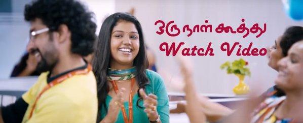 #Oru_Naal_Koothu Promo Video | #Dinesh | #MiaGeorge | #JustinPrabhakaran   via @TamilDelight