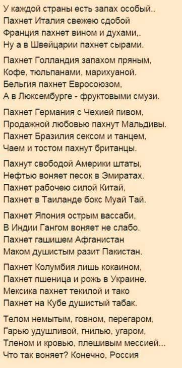 """Кучма обсудил с представителем ОБСЕ обмен заложниками в формате """"всех на всех"""" - Цензор.НЕТ 5984"""