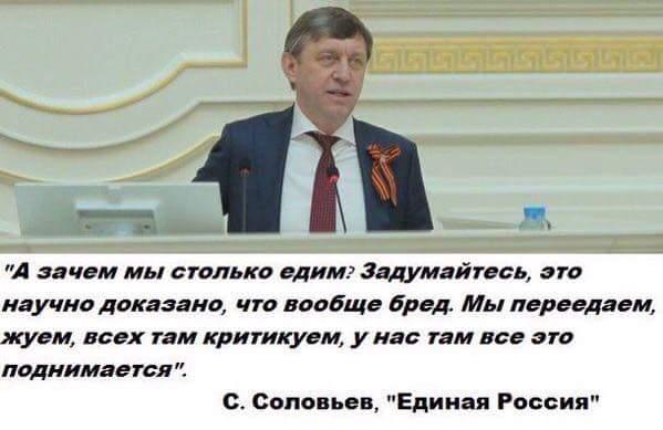 Боевики продолжают вывоз угля в Россию, - ОБСЕ - Цензор.НЕТ 6555