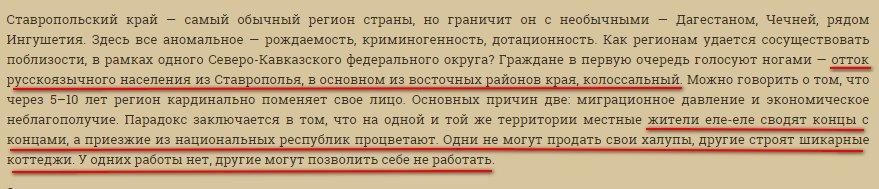 Боевики продолжают вывоз угля в Россию, - ОБСЕ - Цензор.НЕТ 3561