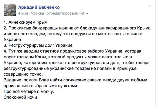 У Лаврова обеспокоены нарушением перемирия на Донбассе - Цензор.НЕТ 6011